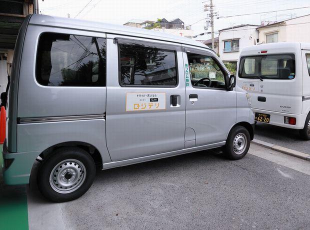 軽貨物宅配ドライバー(委託形態)